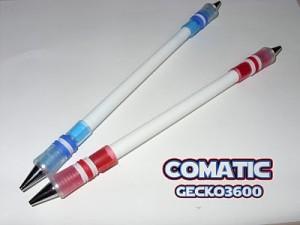 Comatic